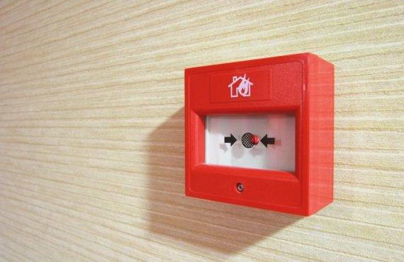 Fire Protection Harrogate